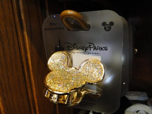 Glittery Mouse Ear Hair Clip