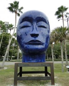 """Untitled Head"" by Jun Kaneko"