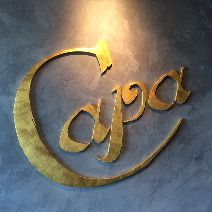 Capa Sign