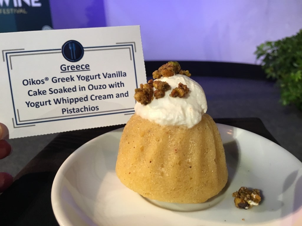 Epcot Food and Wine Festival Preview of New Food and Drink for 2016