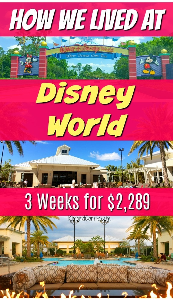 how we lived at disney world for three weeks