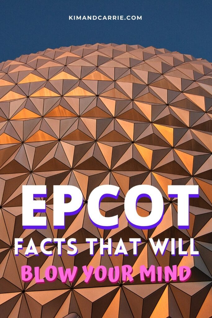 Epcot spaceship earth ball