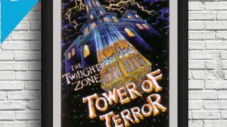 DIY Disney Vintage Tower of Terror Attraction Poster Print- Printable Wall Art, Home Decor, Disney Hollywood Studios, Walt Disney World