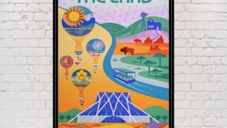 Epcot The LAND Poster Future World Poster Size 8x10 11x14 13x19 Disney Poster Vintage Disney World Poster Epcot Poster The Land Ride Poster